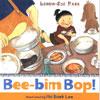 Bee-bim