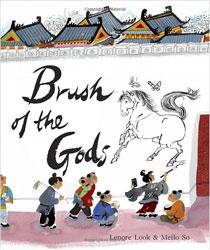 Brush-of-the-Gods